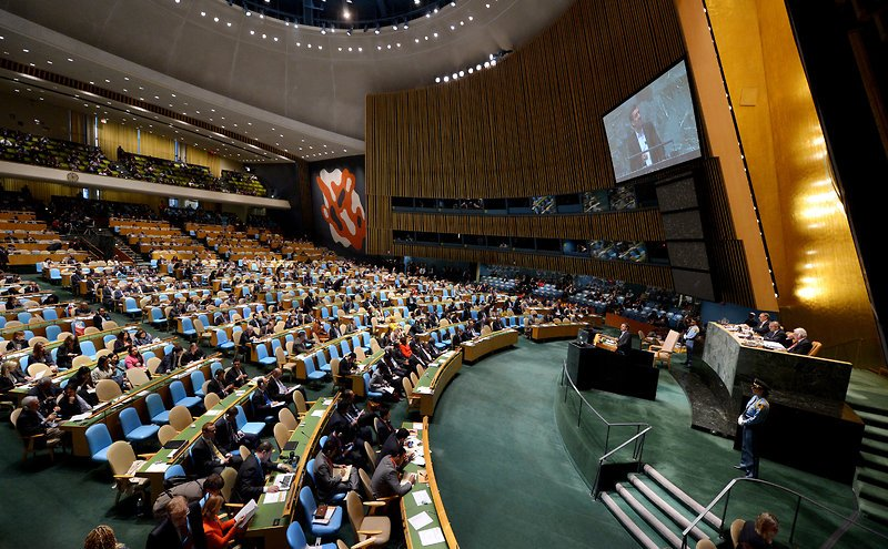 What Would Happen If The USA Left The United Nations?